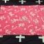ตัวอย่างลายผ้าห่มนาโน อัพเดตล่าสุด (ขายส่งผ้าห่มนาโน.com) thumbnail 28