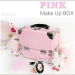 กระเป๋าเครื่องสำอางดีไซน์เมคอัพอาร์ทติสท์ Size S Baby Pink Made in Korea อินเทรนด์ในซีรี่ยส์เกาหลีค่ะ (Pre-order)