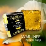 warunee natural soap ขนาด 50 กรัม (ก้อนทรงสี่เหลี่ยมพิมพ์ลาย)