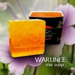 warunee mix soap ขนาด 50 กรัม (ก้อนทรงสี่เหลี่ยม)