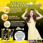 W2M กันแดดน้ำผึ้งป่า