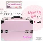 กระเป๋าเครื่องสำอาง Makeup Box ดีไซน์เมคอัพอาร์ทติสท์ Size L สีเบบี้พิ้งค์ อินเทรนด์สไตล์เกาหลี (Pre-order)