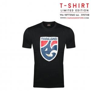 เสื้อยืดทีมชาติไทย 2018