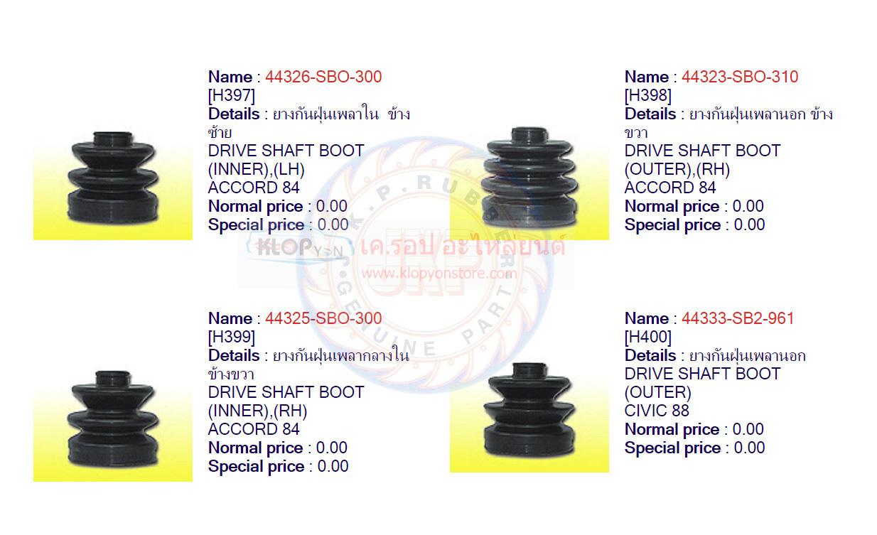 Fiat 124 Drive Shaft Flex Coupler Compression Tool