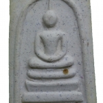 Phra Somdej Wat Rakhang,SAO-HAA Type. No.004