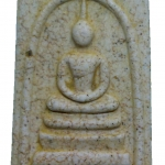 Phra Somdej Wat Rakhang,SAO-HAA Type. No.012