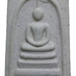 Phra Somdej Wat Rakhang,SAO-HAA Type. No.003