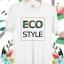 BP225 เสื้อยืด ECO STYLE #1 thumbnail 1
