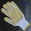 ถุงมือทอเสริมจุดพีวีซี สีเหลือง thumbnail 4