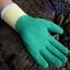 ถุงมือผ้าเคลือบยางเขียว thumbnail 1