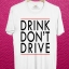 BP199 เสื้อยืด DRINK DON'T DRIVE thumbnail 1