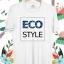 BP228 เสื้อยืด ECO STYLE #4 thumbnail 1