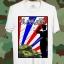 BP133 เสื้อยืด ชาติ ศาสน์ กษัตริย์ : กองทัพบก thumbnail 1