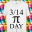 BP4 เสื้อยืด Pi Day #1 thumbnail 1