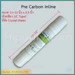 ไส้กรอง Pre-Carbon 11 นิ้ว ยี่ห้อ Crystal Water (JC Type) ชิ้น/ลัง