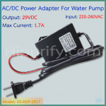 หม้อแปลงปั๊มน้ำ Switching Adapter Pump 29 VDC 1.7 A - ใส่โค้ด ADAPTER ลดเพิ่ม10%