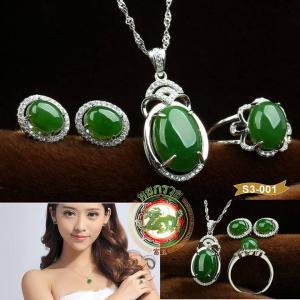 S3-0001 Jewelry Set Hetian Jade