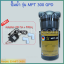 300 GPD ปั๊มผลิต(ปั๊มอัด) ปั๊มน้ำเครื่องกรองน้ำ RO Booster Pump รุ่น MPT พร้อมหม้อแปลง 24V 3A thumbnail 1