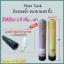 ถังกรองน้ำ Fiber Tank 8x44 นิ้ว คอ 2.5 นิ้ว มีให้เลือก 2 สี ครีม,เทา thumbnail 1
