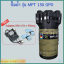 150 GPD ปั๊มผลิต(ปั๊มอัด) ปั๊มน้ำเครื่องกรองน้ำ RO Booster Pump รุ่น MPT พร้อมหม้อแปลง 24V 1.7A thumbnail 1