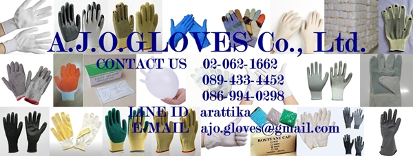 AJO gloves facebook