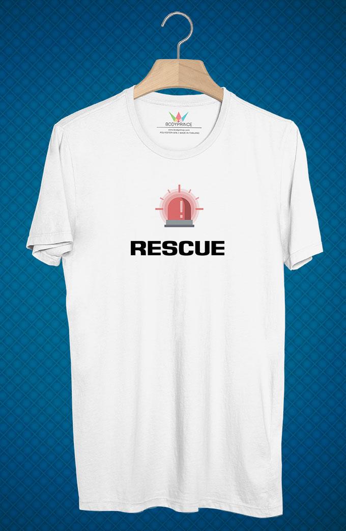 BP64 เสื้อยืด Rescue