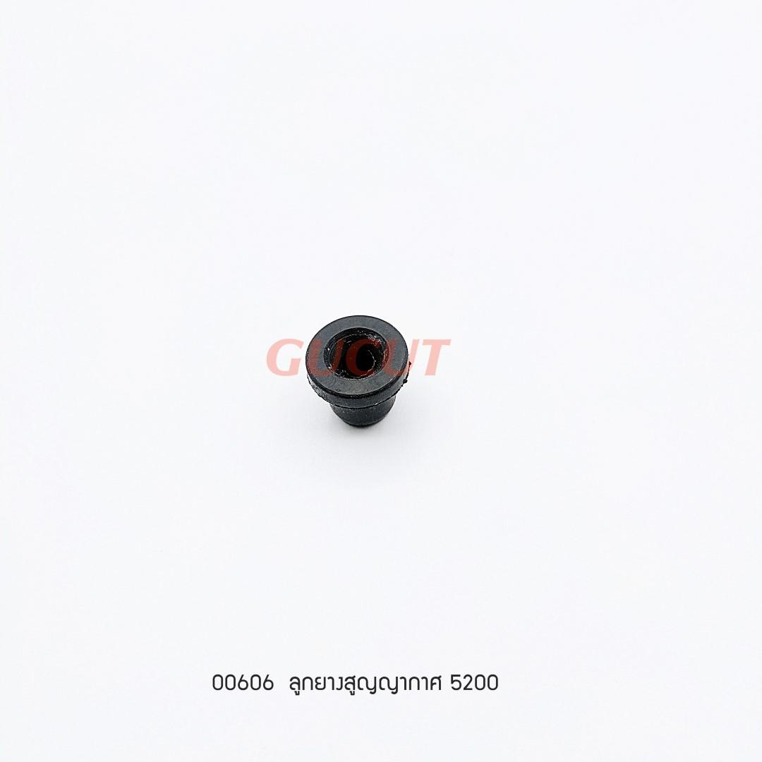 ลูกยางสูญญากาศ 5200-B029