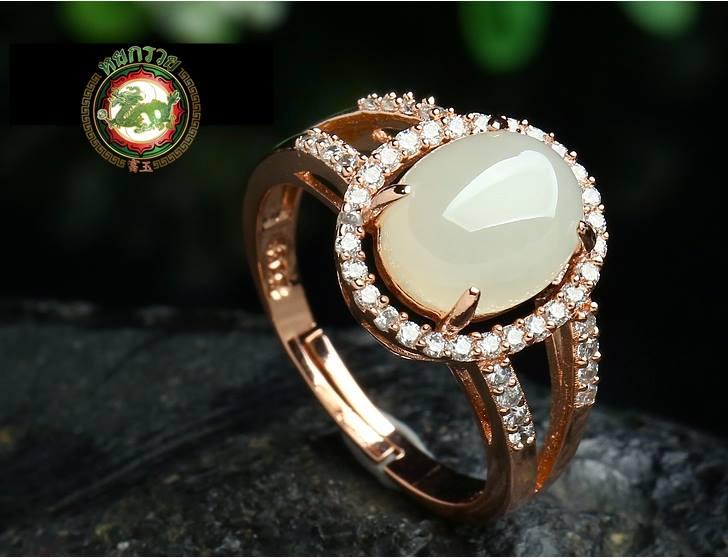 R0038แหวนหัวหยก Tian Biyu สีงาช้าง