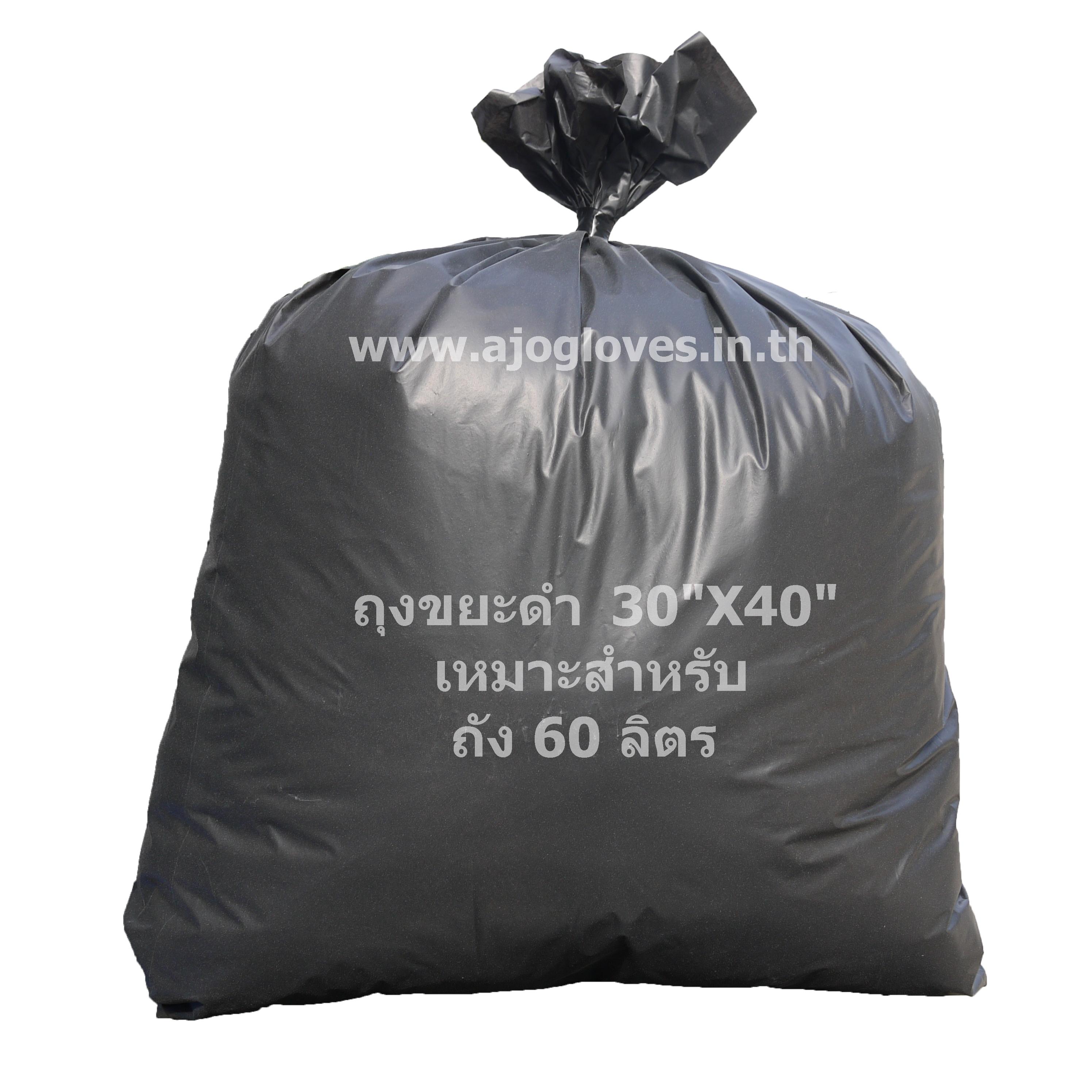 """ถุงขยะดำ 30""""x 40"""""""