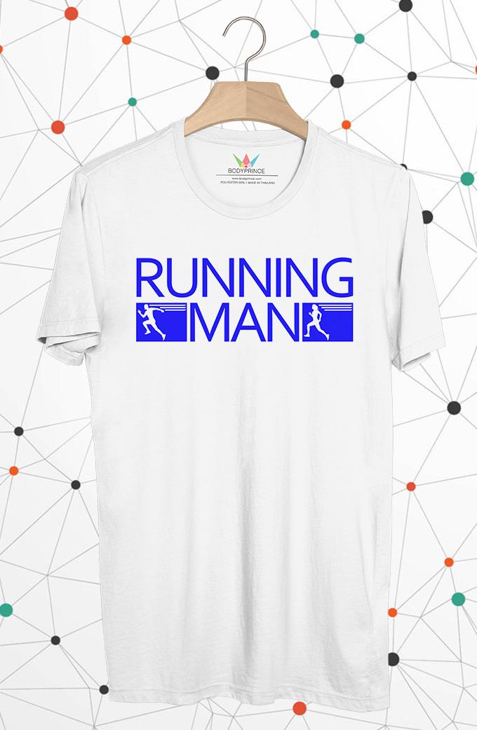 BP471 เสื้อยืด RUNNING MAN #7