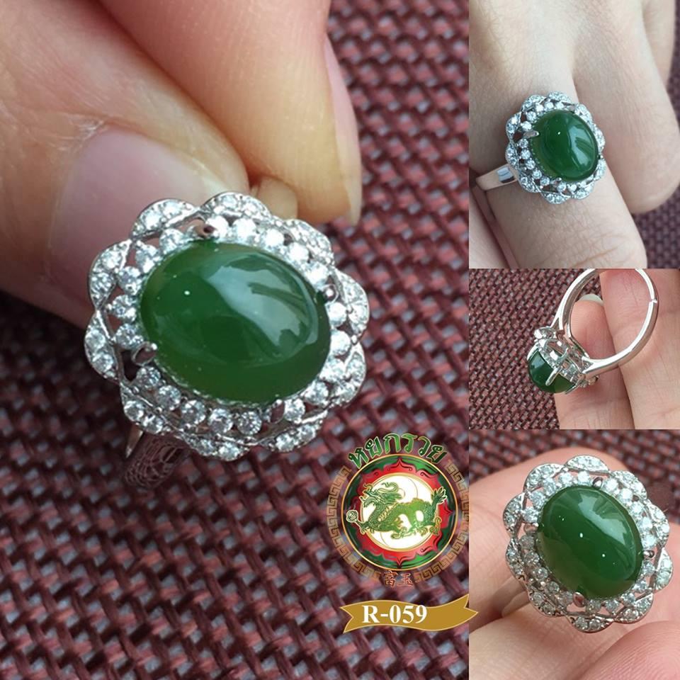 R0059แหวนหยกnephrite Hetian