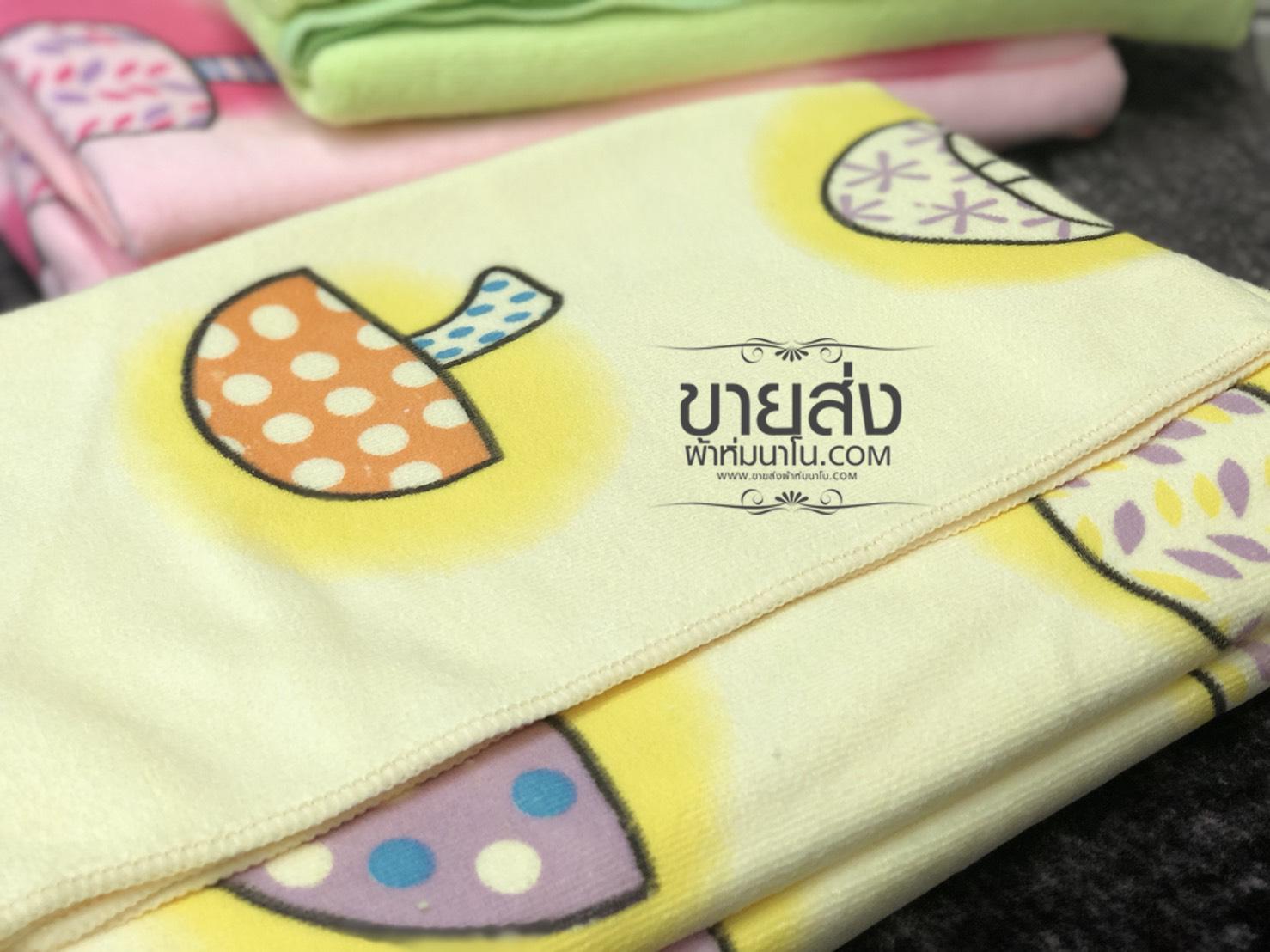 ผ้าเช็ดตัวนาโนแบบหนา