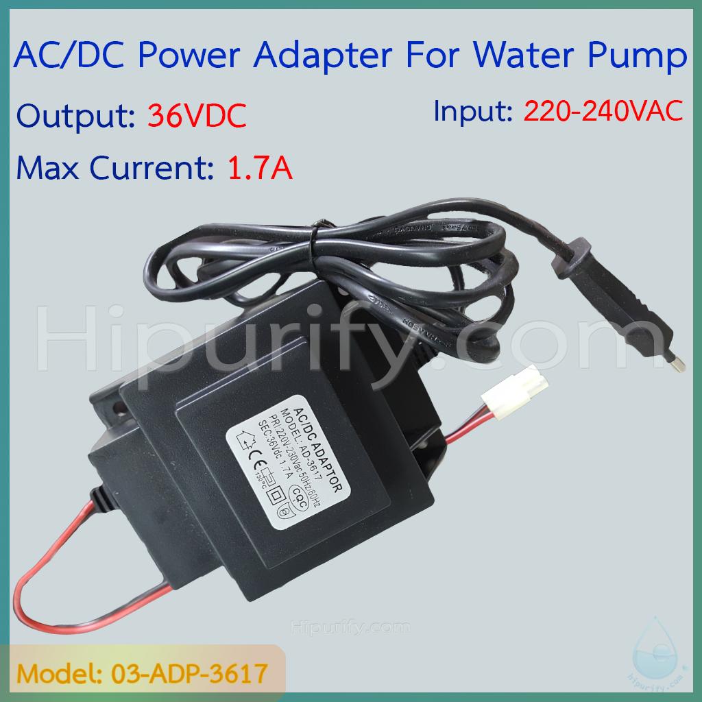 หม้อแปลงปั๊มน้ำ Switching Adapter Pump 36 VDC 1.7 A - ใส่โค้ด ADAPTER ลดเพิ่ม10%