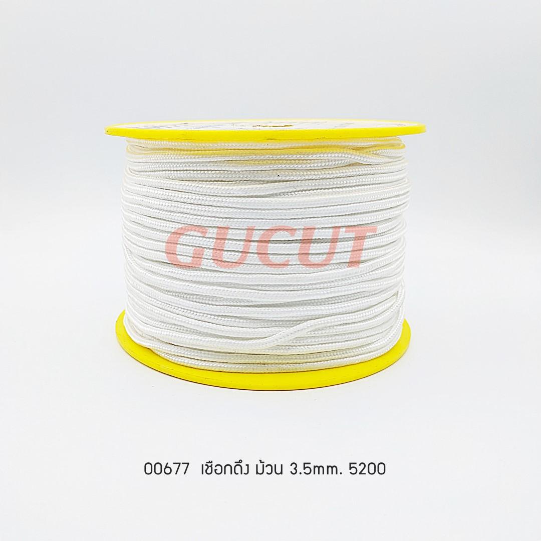 เชือกดึง ม้วน 3.5mm.5200