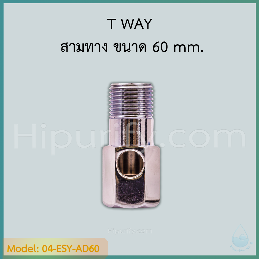 T-WAY CONNECTOR 60 mm