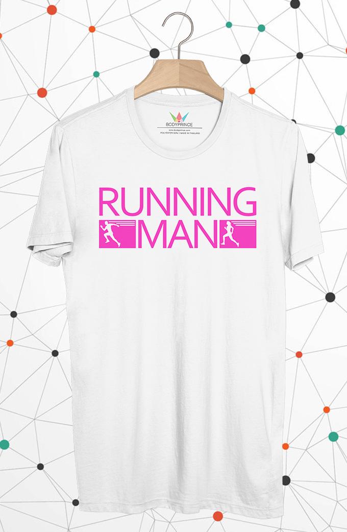 BP470 เสื้อยืด RUNNING MAN #6