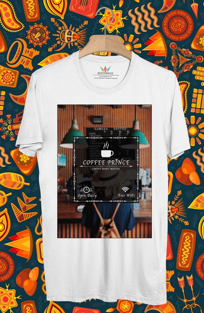 BP19 เสื้อยืด Coffee Prince