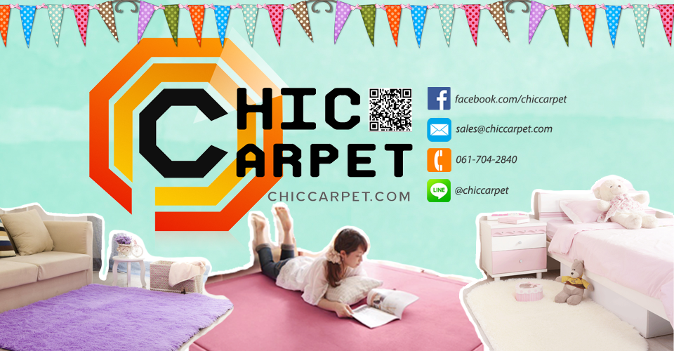 CHIC CARPET