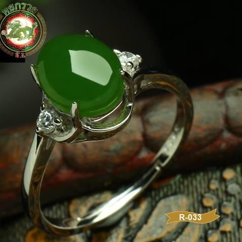 R0033แหวนหัวหยก Nephrite Tian Biyu สีเขียวจักรพรรดิ์