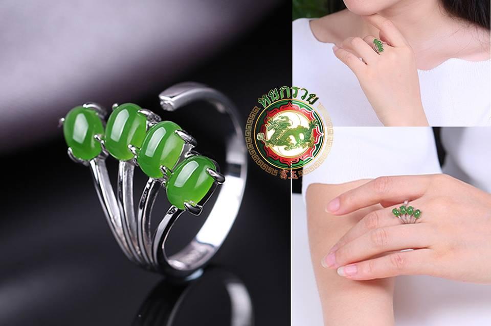 R0026แหวนหัวหยก nephrite สีเขียวมรกต