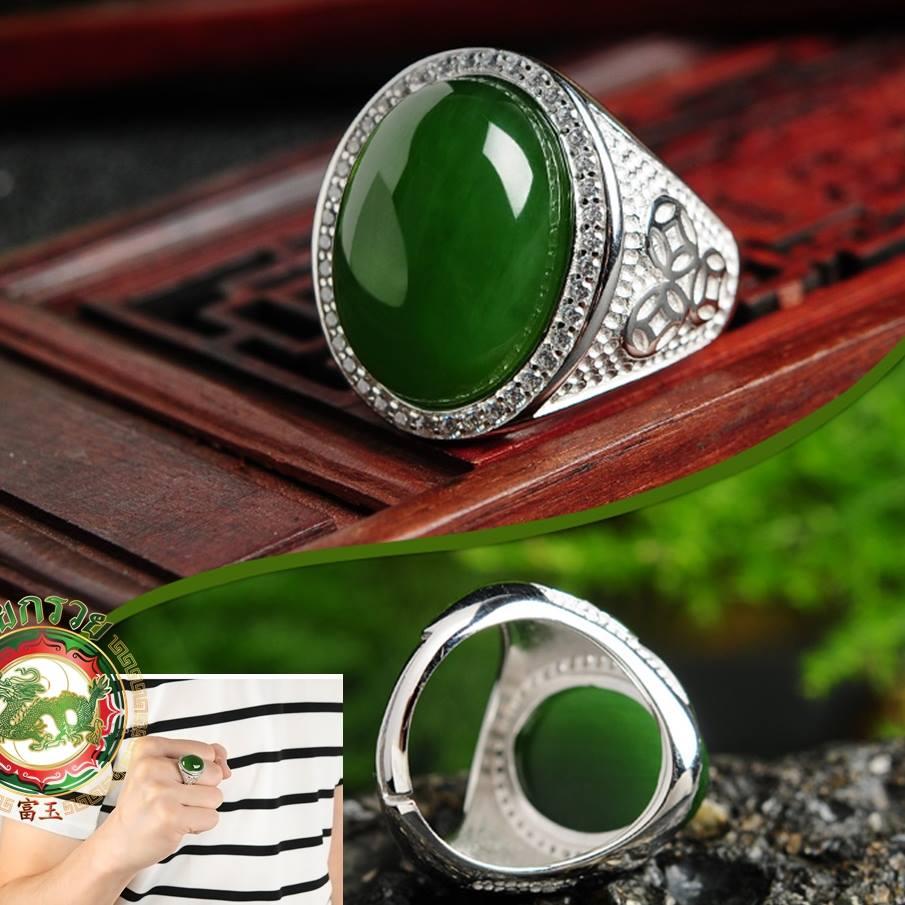 R0054แหวนหยก nephrite High-end