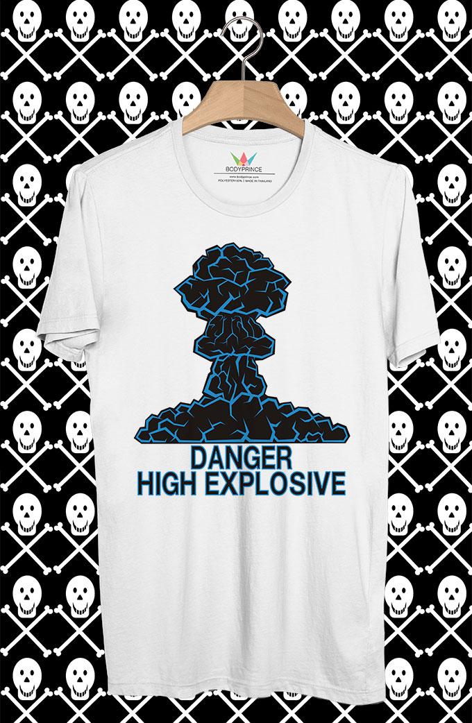 BP12 เสื้อยืด วัตถุระเบิดแรงสูง