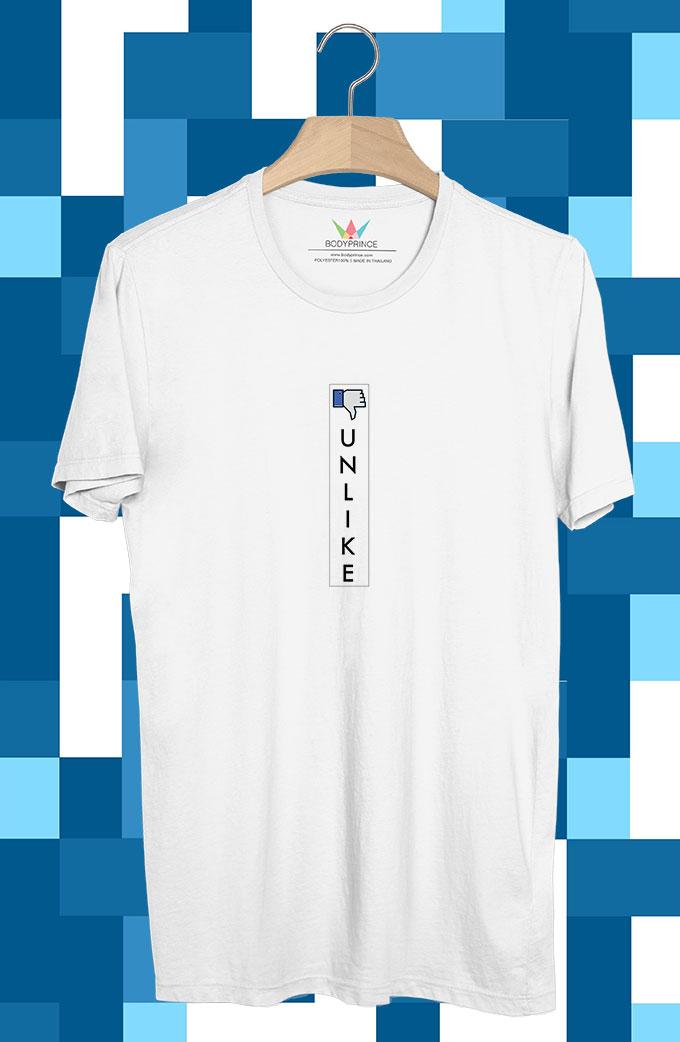 BP197 เสื้อยืด Unlike แนวตั้ง