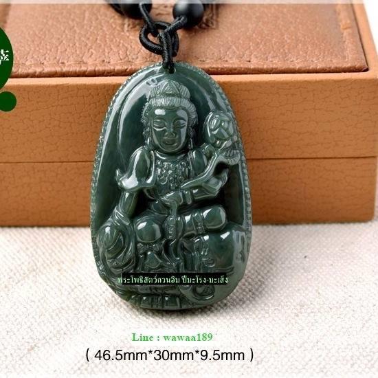 พระโพธิสัตว์กวนอิม ทรงพญาคชสารหินหยก Tian Yuqing สีเขียวจักรพรรดิโทนเข้ม