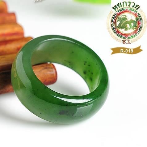 R0019แหวนหยก Hotan ลายหินธรรมชาติ
