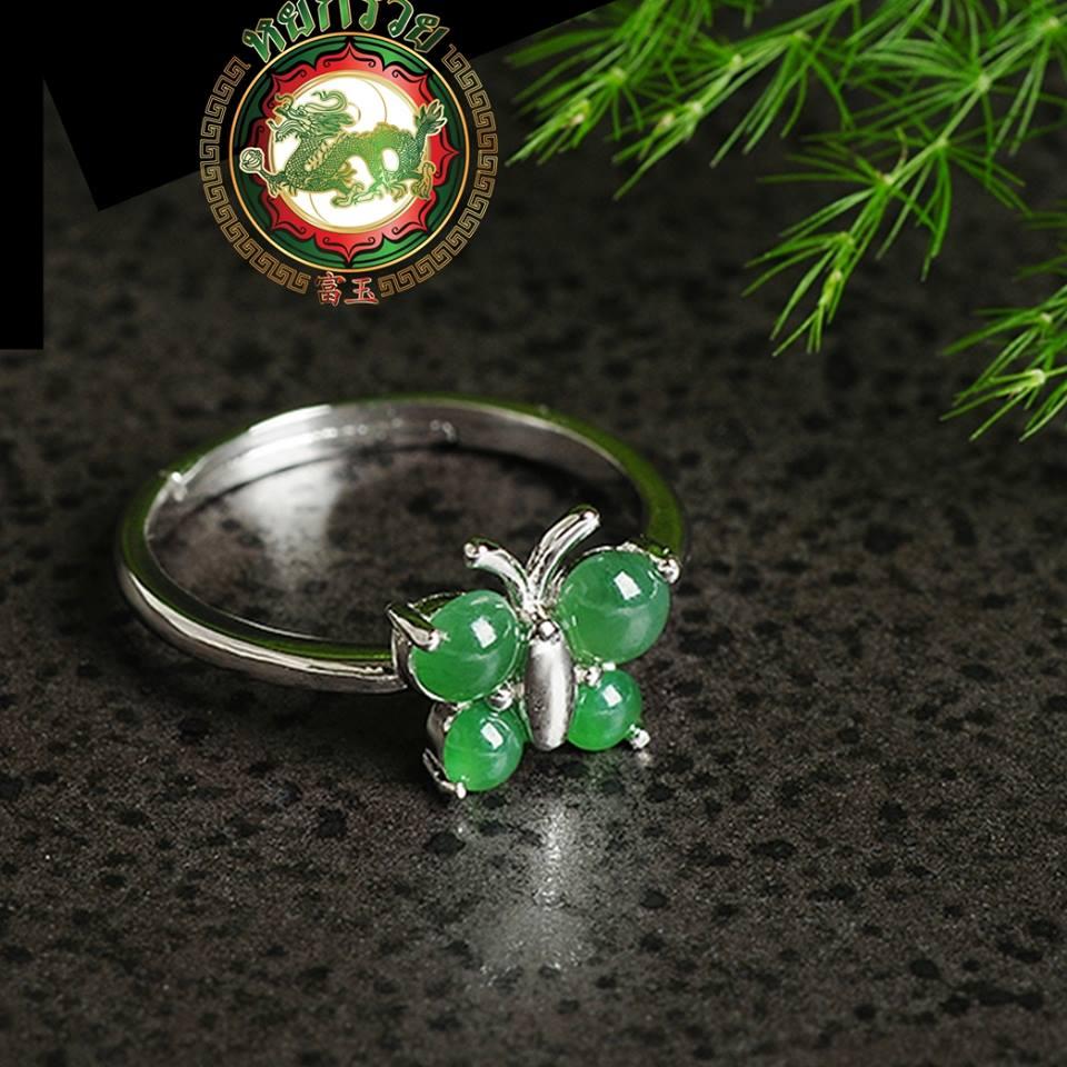 R0021แหวนหยกพม่า ผีเสื้อนำโชค
