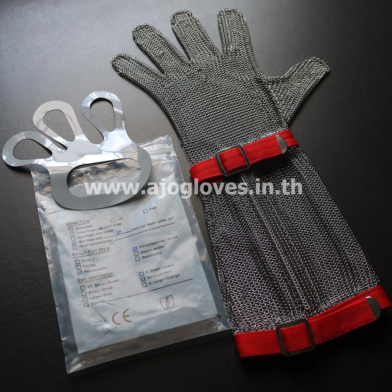 ถุงมือสแตนเลส 5 นิ้ว ยาว-ห่วงกลม