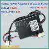 หม้อแปลงปั๊มน้ำ Switching Adapter Pump 24 VDC 1.7 A - ใส่โค้ด ADAPTER ลดเพิ่ม10%