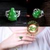 R0024แหวนหัวหยก Tian Biyu