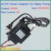 หม้อแปลงปั๊มน้ำ Switching Adapter Pump 24 VDC 3 A - ใส่โค้ด ADAPTER ลดเพิ่ม10%